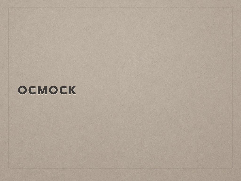 OCMOCK