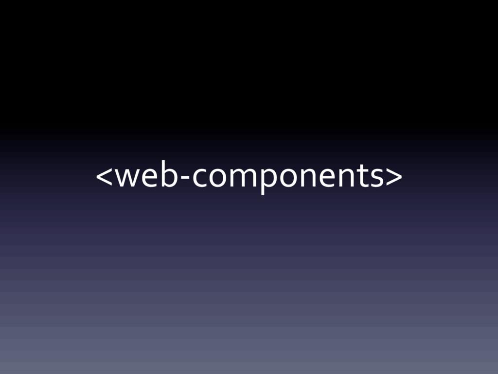 <web-‐components>