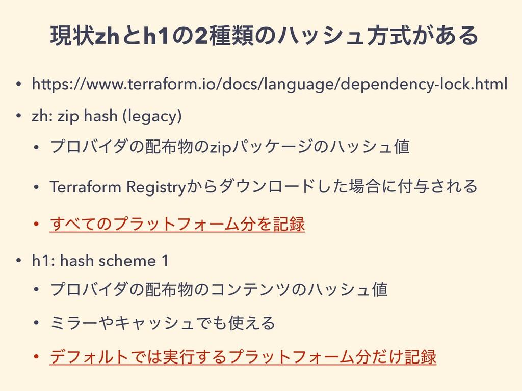 • https://www.terraform.io/docs/language/depend...