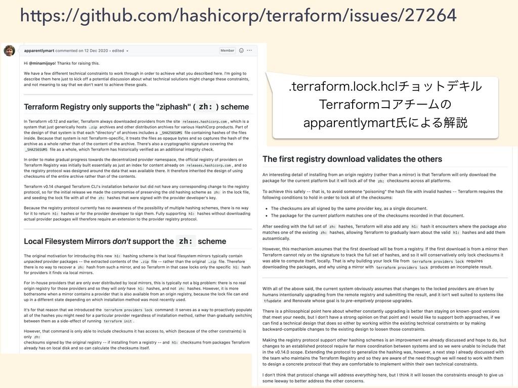 https://github.com/hashicorp/terraform/issues/2...