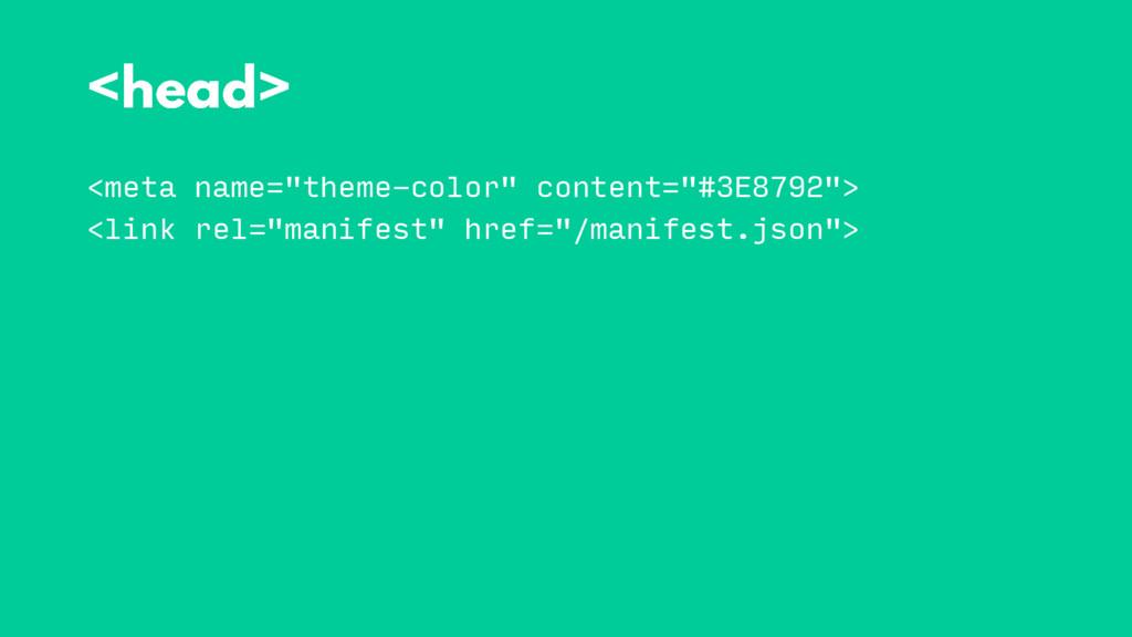 "<meta name=""theme-color"" content=""#3E8792""> <li..."
