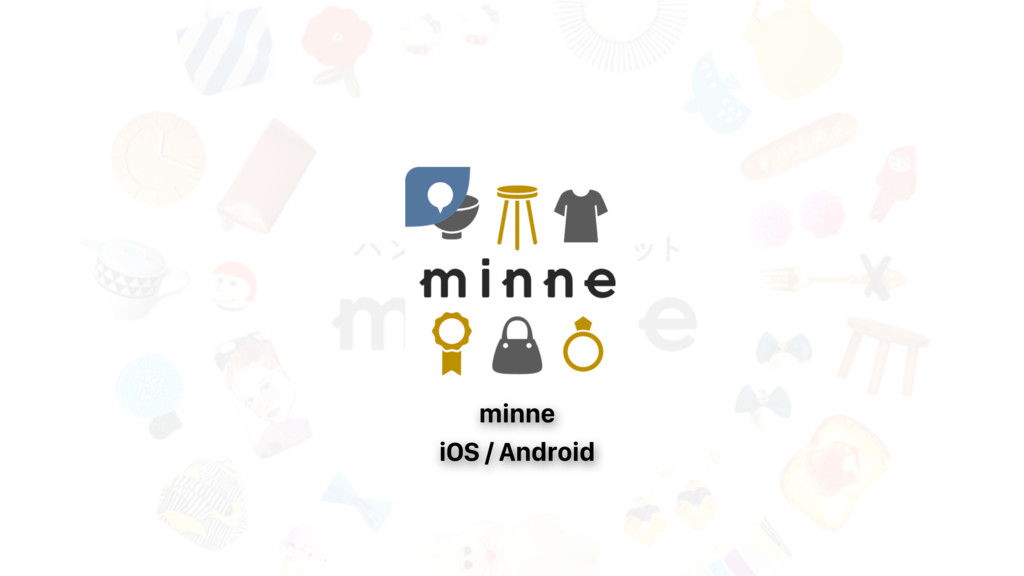 minne iOS / Android