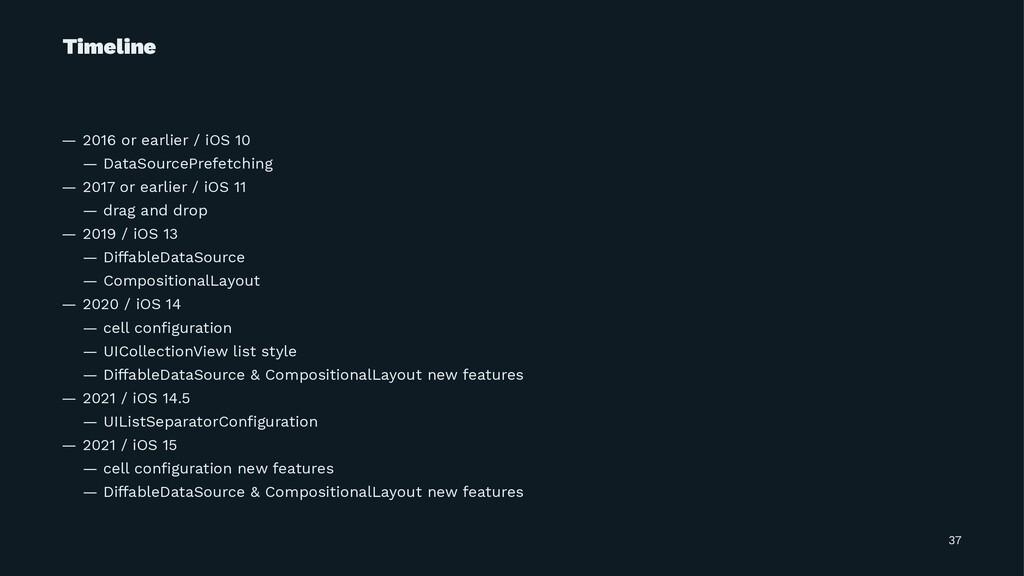 Timeline — 2016 or earlier / iOS 10 — DataSourc...