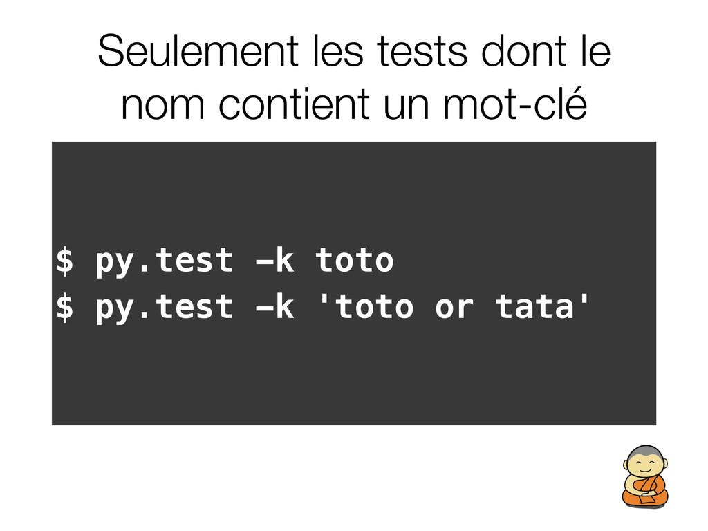 Seulement les tests dont le nom contient un mot...