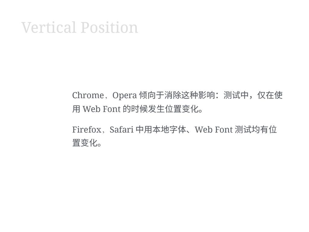 Chrome,Opera⧫ぢ✵嶊ꤑ鵯猫䕧ㆇ崵霚⚥➑㖈⢪ 欽Web Font涸傞⦫〄欰...