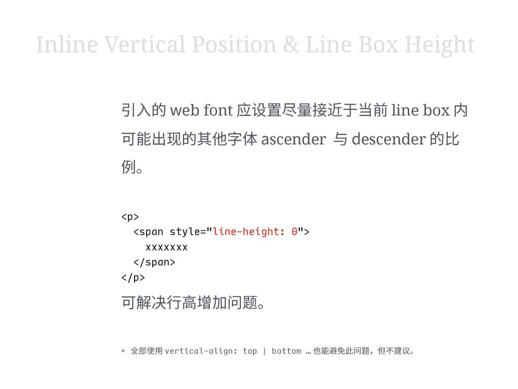 䒸Ⰶ涸Xeb font䎾霃縨㽴ꆀ䱹鵛✵䔲line boxⰻ 〳腊ⴀ梡涸Ⱖ➭㶶⡤Bs...