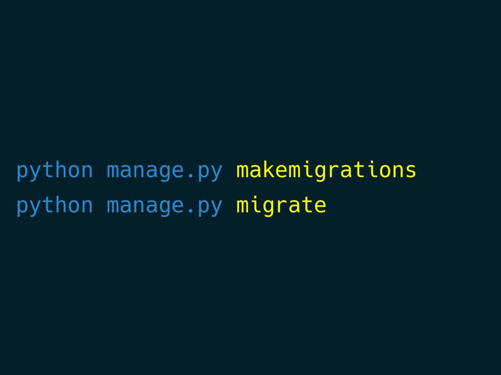 python manage.py makemigrations python manage.p...
