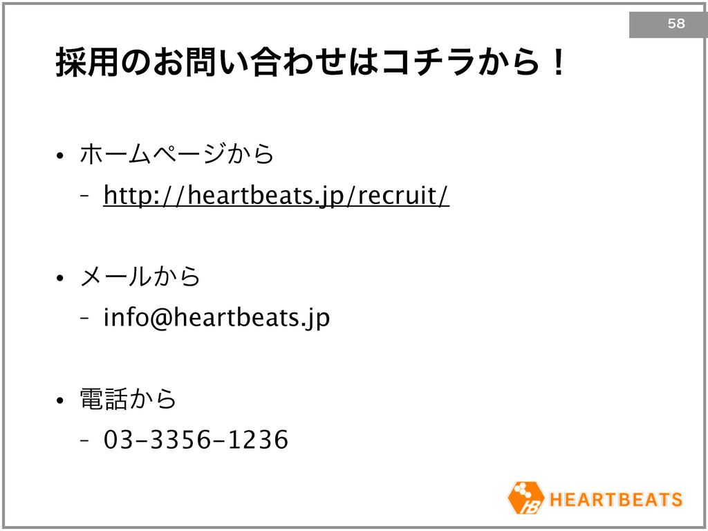 • ϗʔϜϖʔδ͔Β