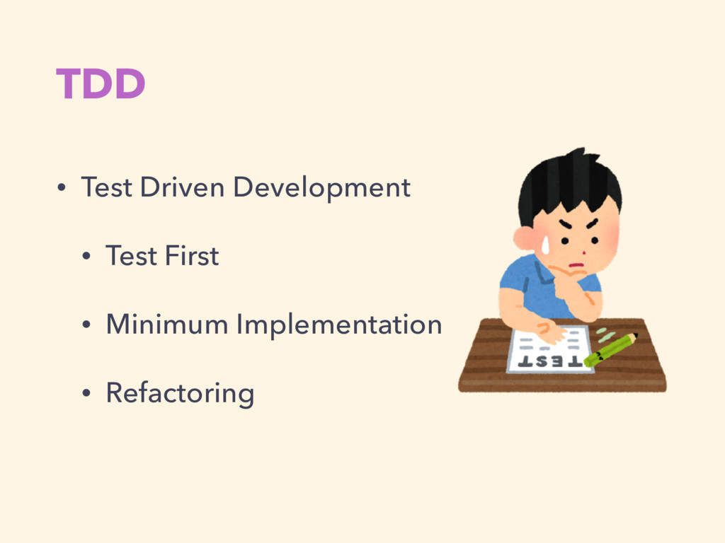 TDD • Test Driven Development • Test First • Mi...