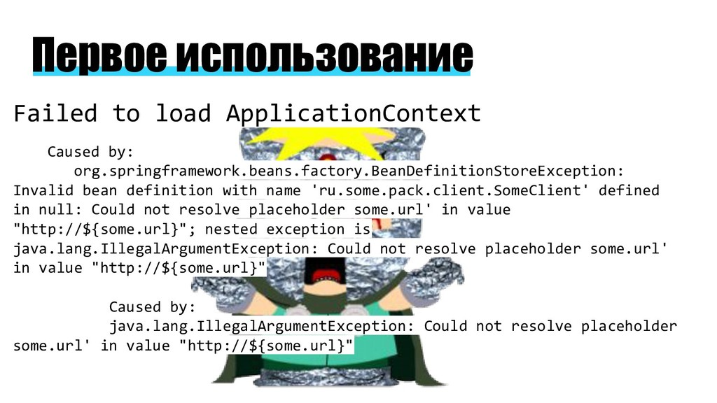 Failed to load ApplicationContext Caused by: or...