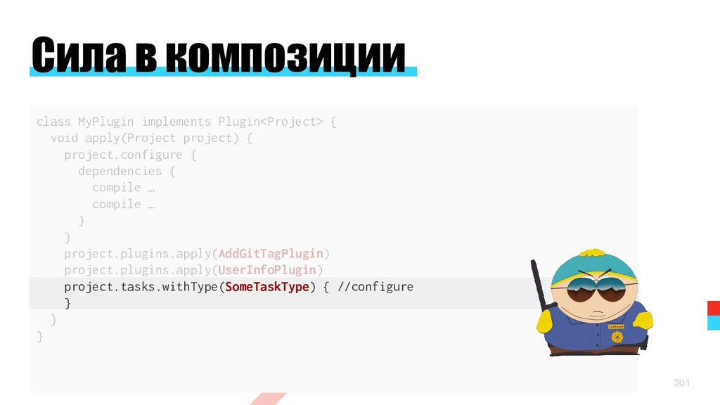 ● class MyPlugin implements Plugin<Project> { v...