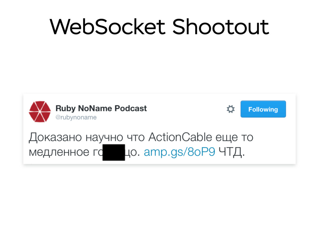 WebSocket Shootout