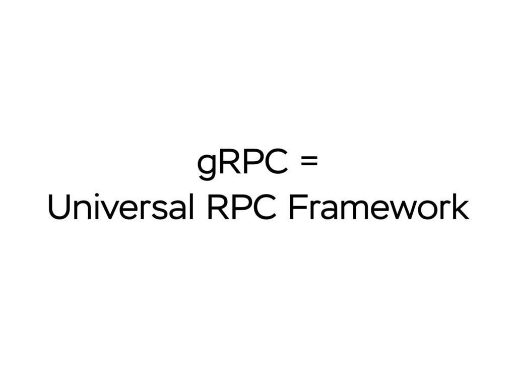 gRPC = Universal RPC Framework