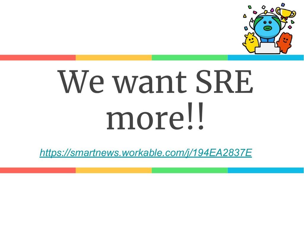 We want SRE more!! https://smartnews.workable.c...