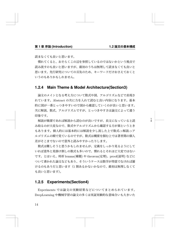 1 4 痥 1 畍 䎷锷 (Introduction) 1.2 锷俑ך㛇劤圓䧭 鞅ױםׂי虘...