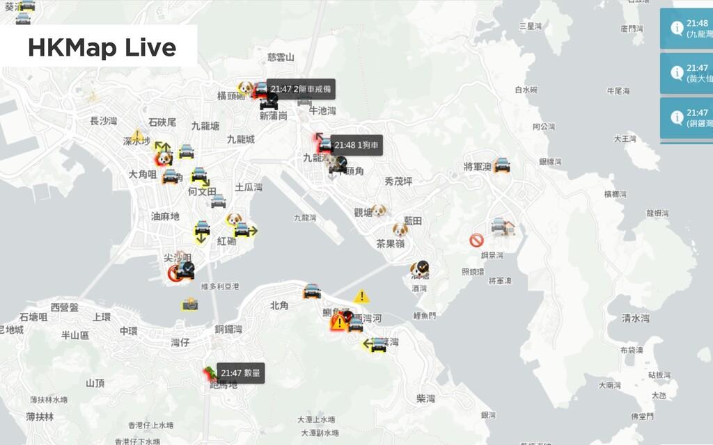 HKMap Live