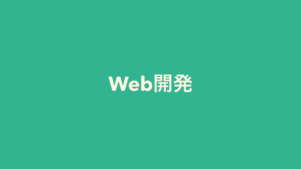 Web։ൃ