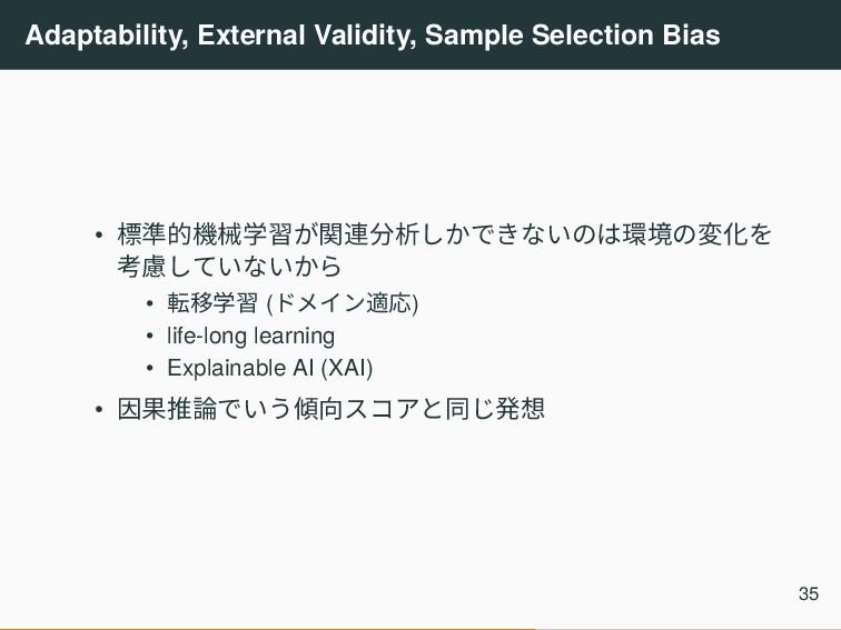 Adaptability, External Validity, Sample Selecti...