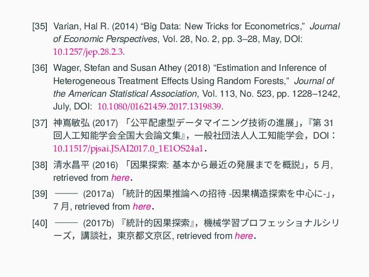 "[35] Varian, Hal R. (2014) ""Big Data: New Trick..."