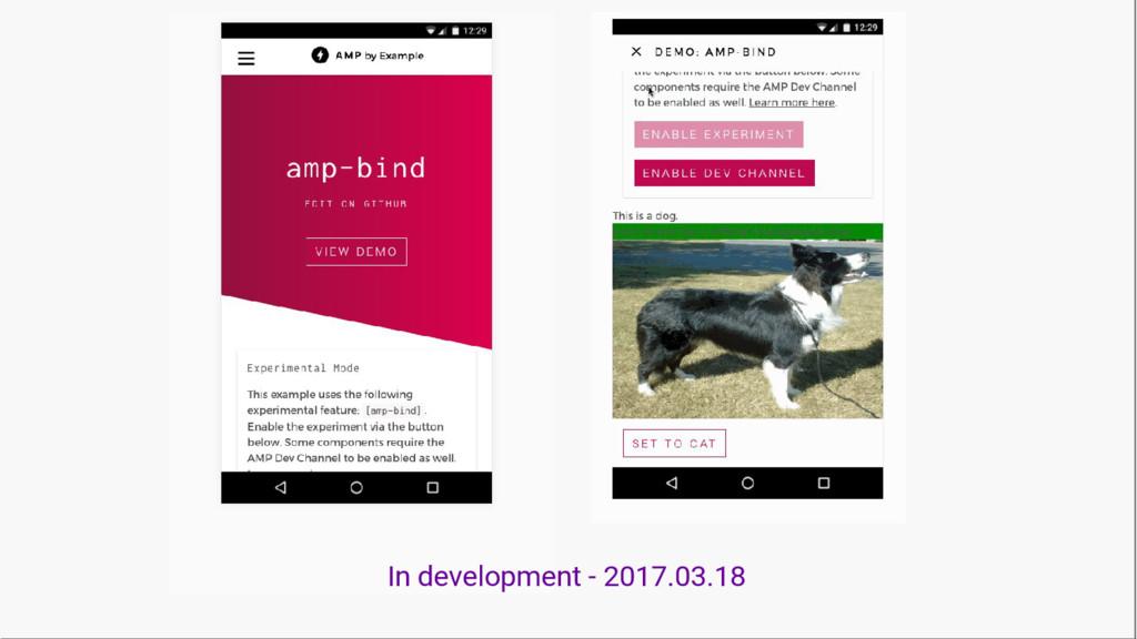 In development - 2017.03.18