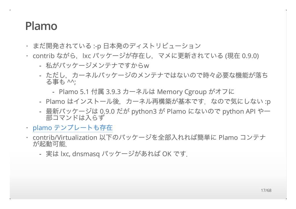 """Plamo —""""Øo\©–o− :-p Ÿ©o""""å½Õç ò™ß Ó contrib ¶wœ¿..."""