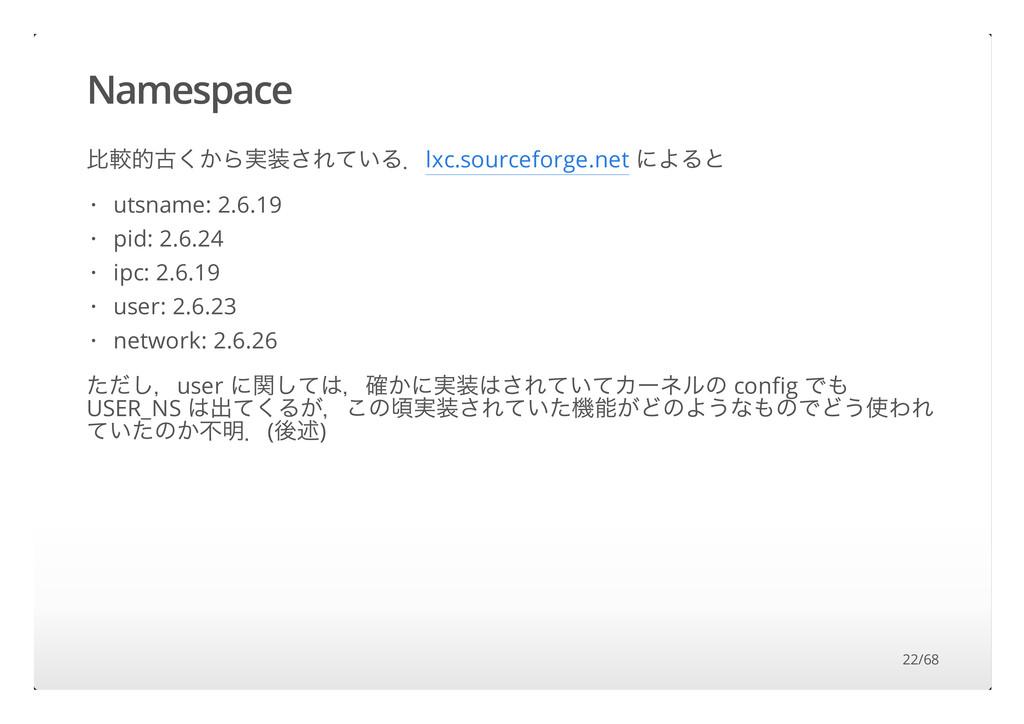 Namespace ̋ÓÔzvœ !\©–o−́lxc.sourceforge.net •ø...