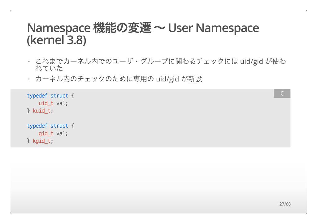"Namespace ̀ ""NÔ ° User Namespace (kernel 3.8) ̃..."