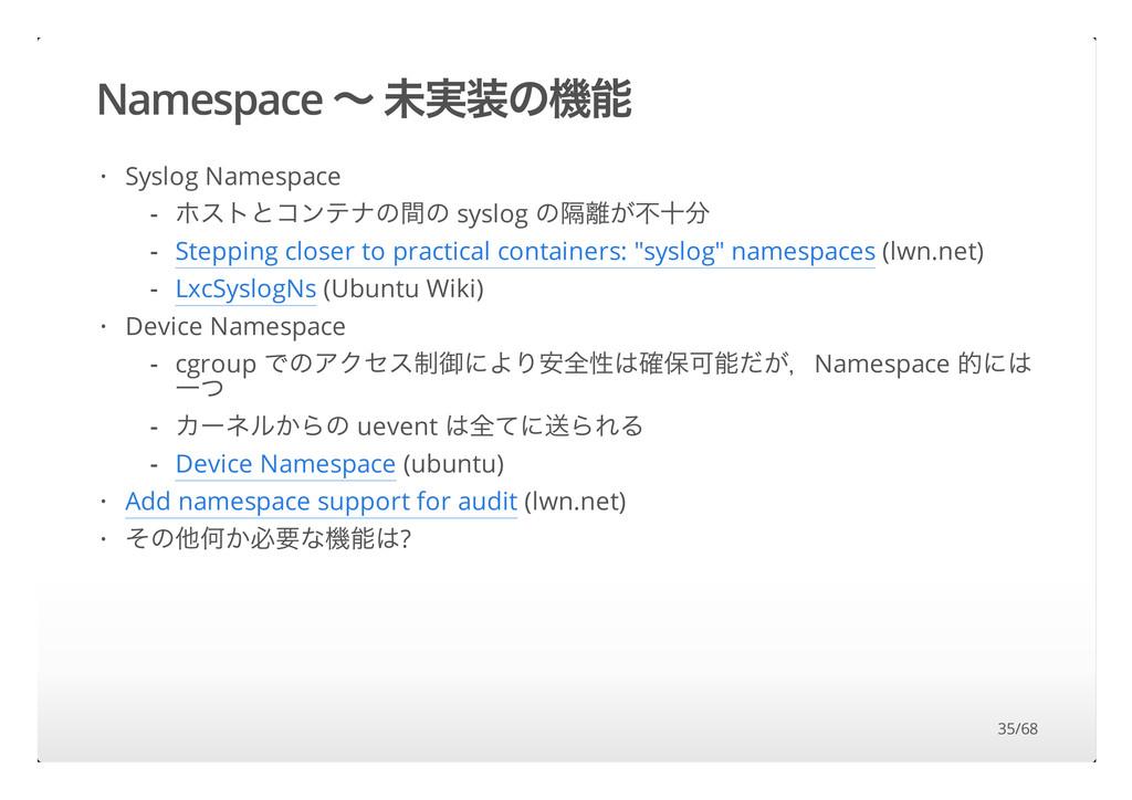 "Namespace ° Ü !""̀ Syslog Namespace Device Names..."