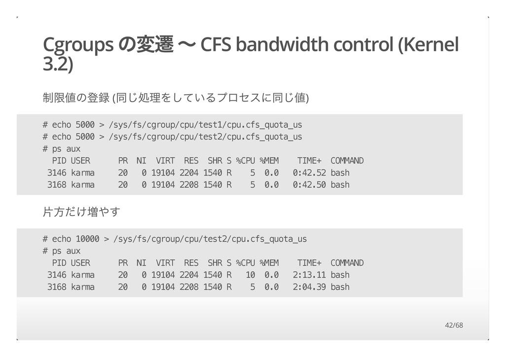 "Cgroups ""NÔ ° CFS bandwidth control (Kernel 3.2..."