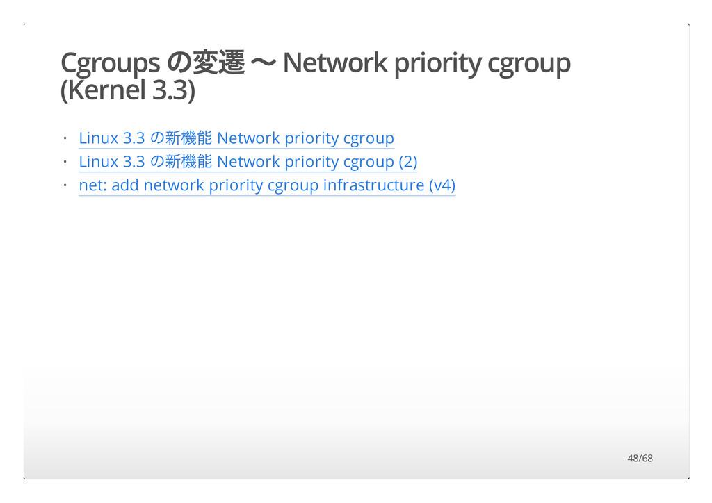 "Cgroups ""NÔ ° Network priority cgroup (Kernel 3..."