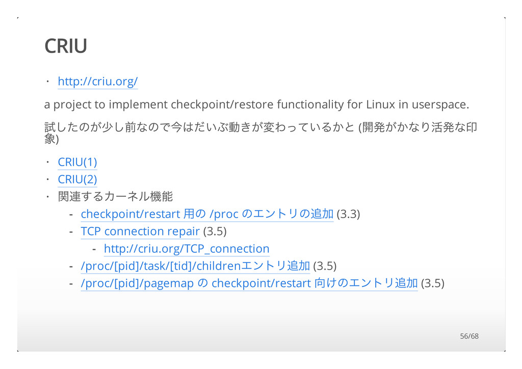 CRIU a project to implement checkpoint/restore ...