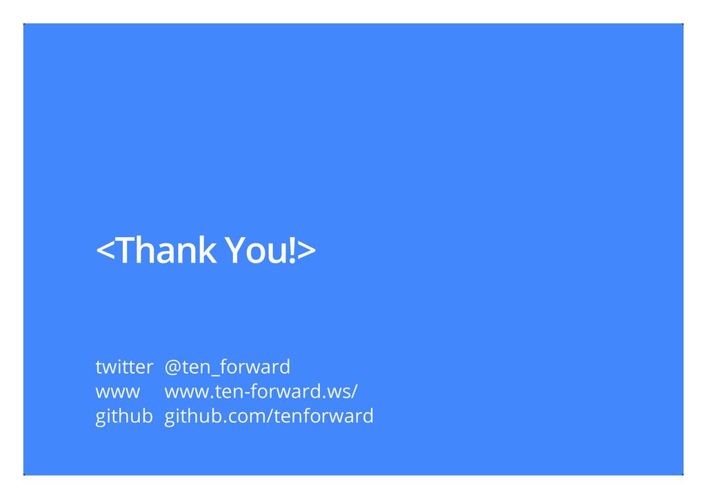 <Thank You!> twitter @ten_forward www www.ten-f...