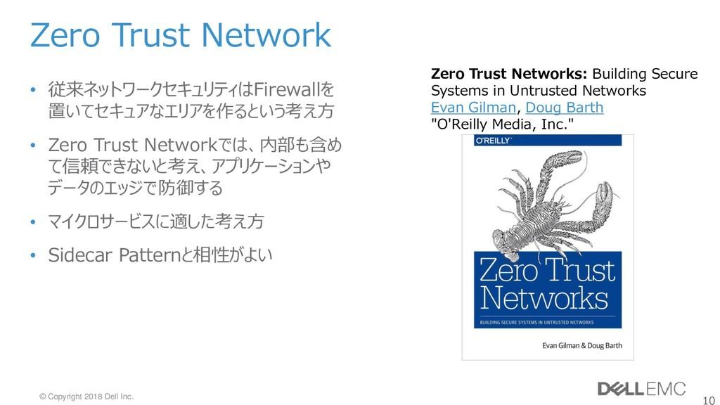 10 © Copyright 2018 Dell Inc. Zero Trust Networ...