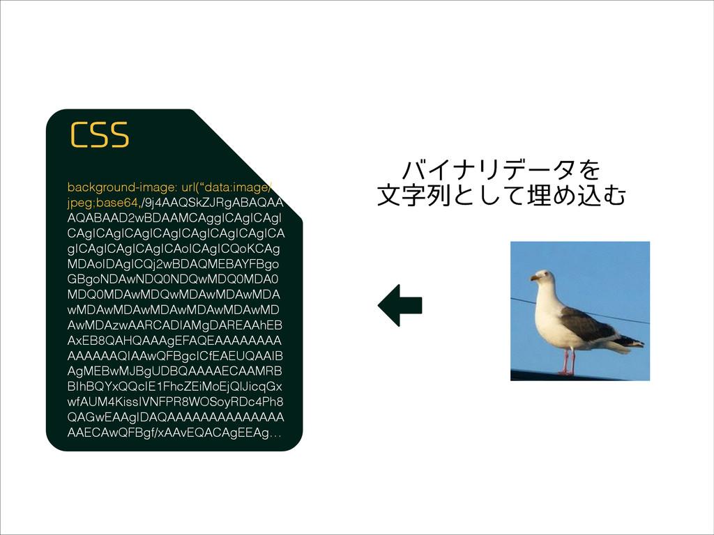 ⬅ όΠφϦσʔλΛ จྻͱͯ͠ຒΊࠐΉ * $44 background-image: ...