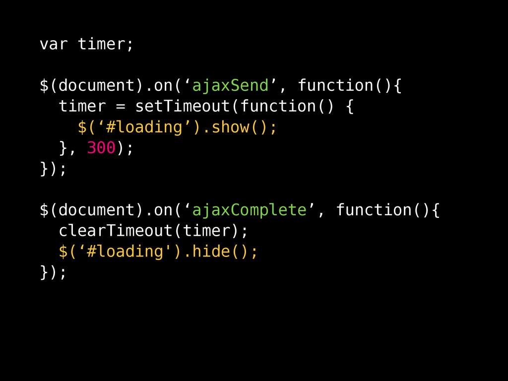 var timer; ! $(document).on('ajaxSend', functio...