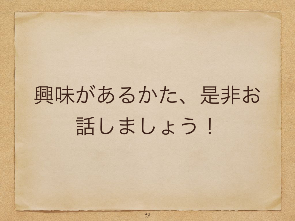 ڵຯ͕͋Δ͔ͨɺੋඇ͓ ͠·͠ΐ͏ʂ 59