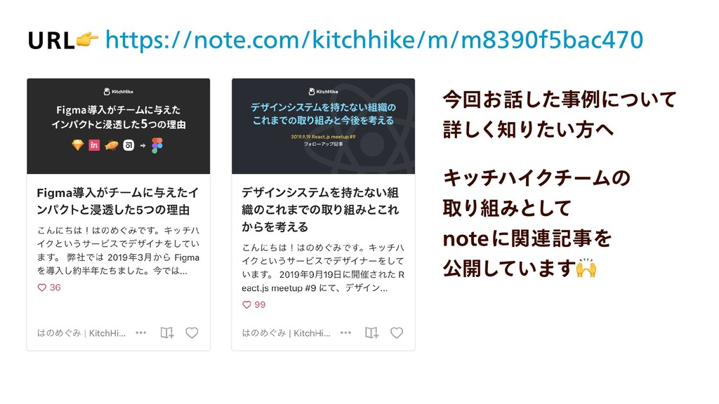 https://note.com/kitchhike/m/m8390f5bac470 キッチハ...