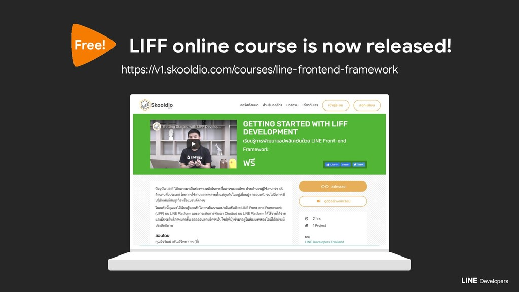 Developers LIFF online course is now released! ...
