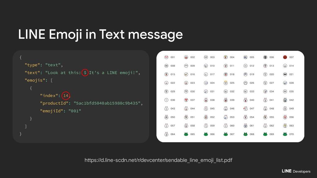 "Developers LINE Emoji in Text message { ""type"":..."