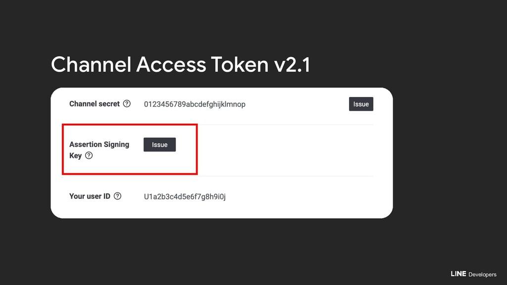 Developers Channel Access Token v2.1