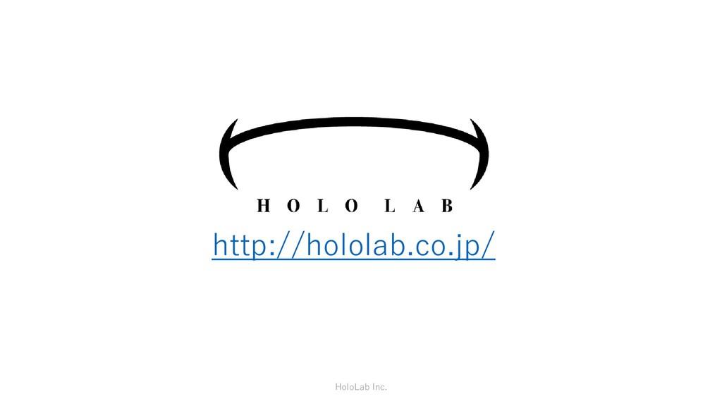 http://hololab.co.jp/ HoloLab Inc.