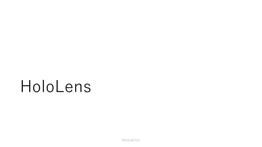 HoloLens HoloLab Inc.