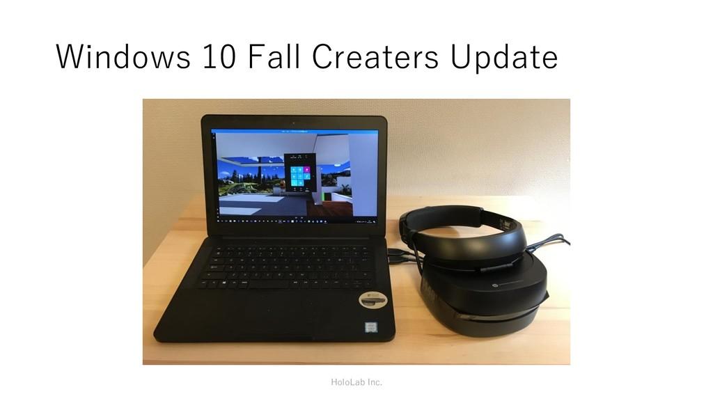 Windows 10 Fall Creaters Update HoloLab Inc.