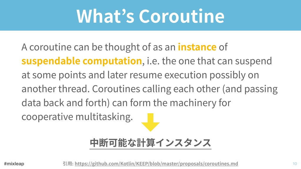 #mixleap What's Coroutine A coroutine can be th...