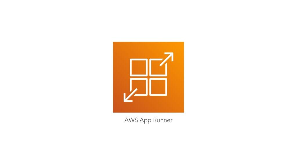 AWS App Runner