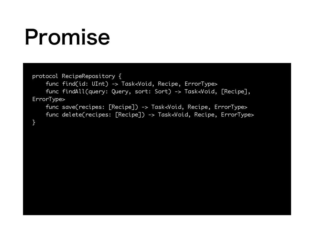 1SPNJTF protocol RecipeRepository { func find(i...