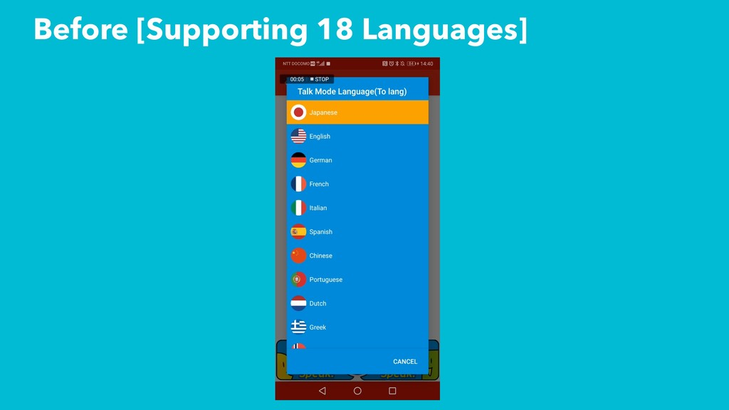 Before [Supporting 18 Languages]