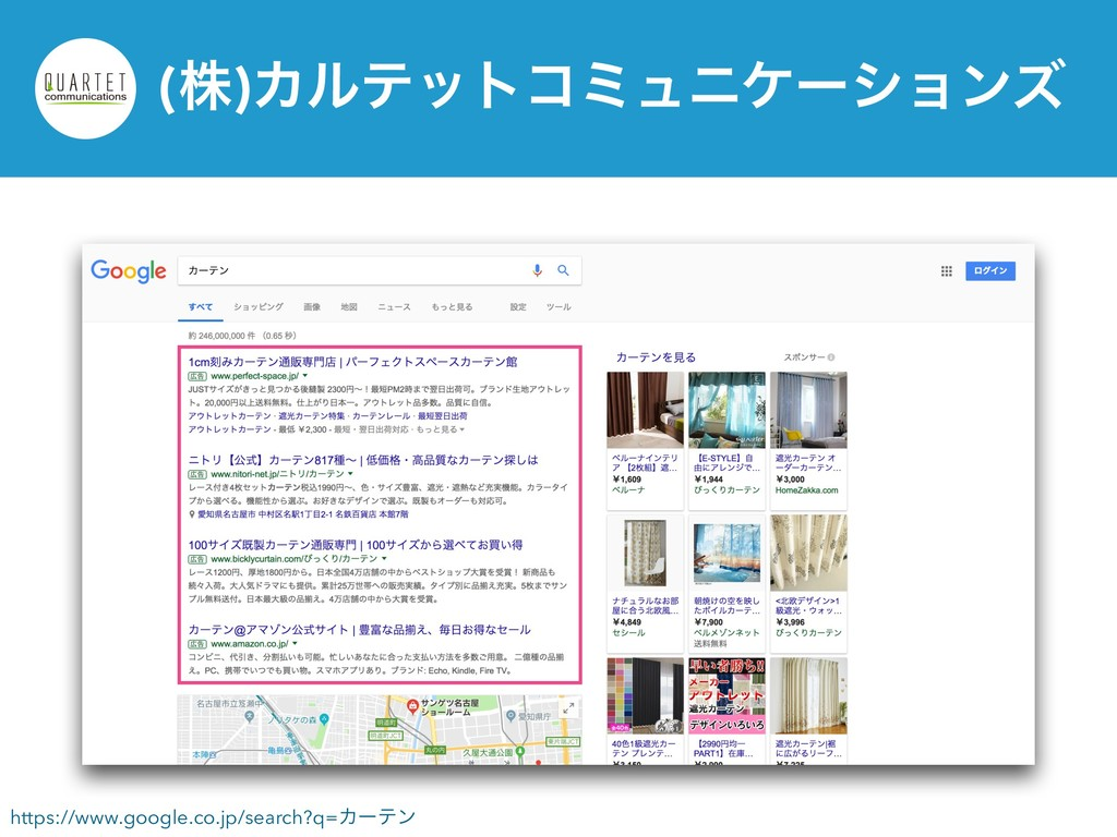 (ג)Χϧςοτίϛϡχέʔγϣϯζ https://www.google.co.jp/sea...