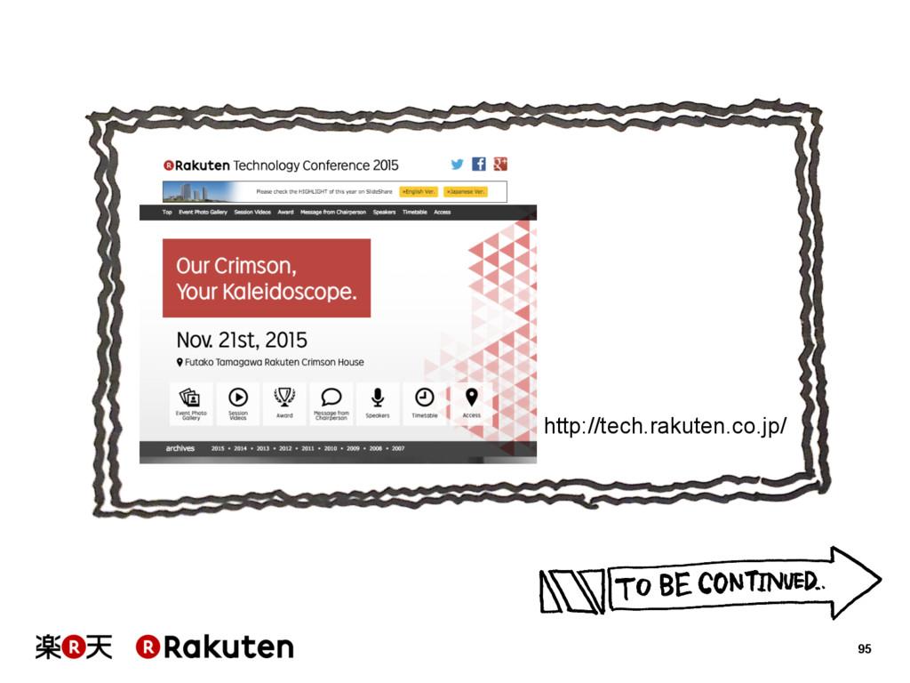 95 http://tech.rakuten.co.jp/