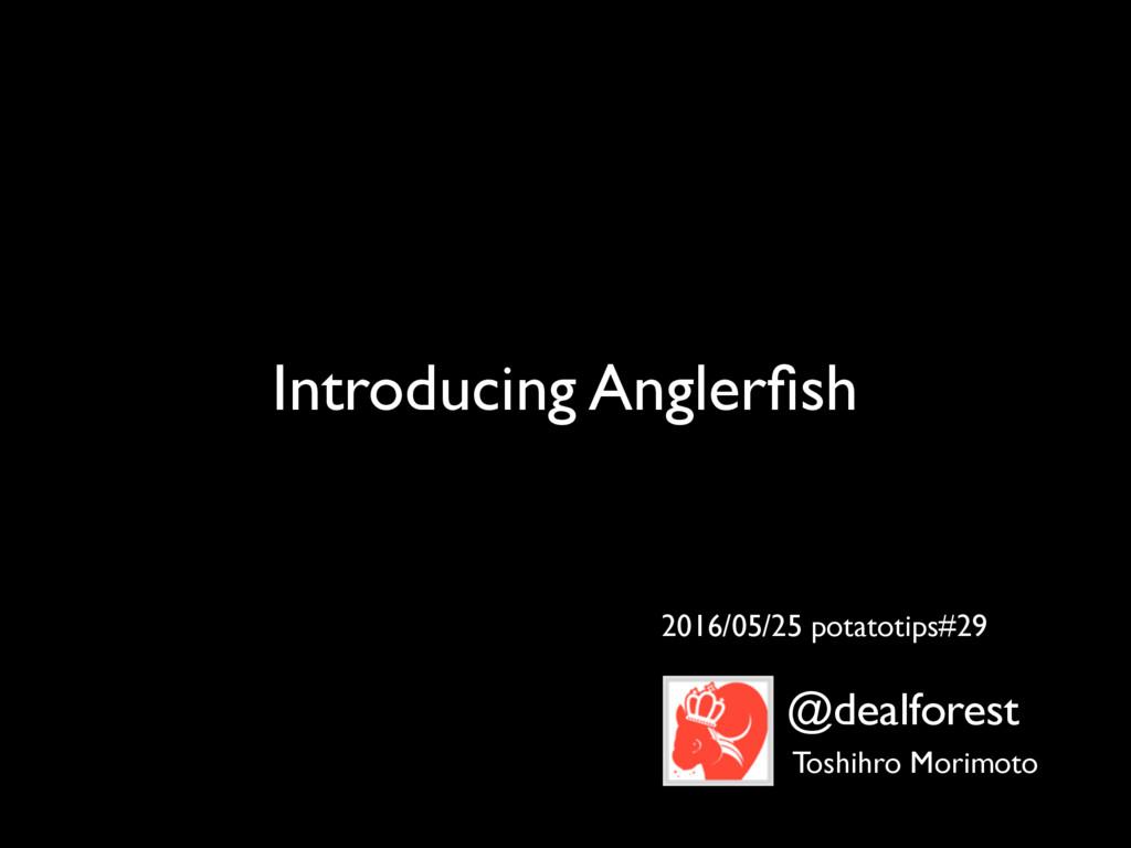 Introducing Anglerfish 2016/05/25 potatotips#29 ...